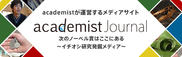 academist journal
