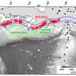 プレート境界からの「水漏れ」が深部低周波地震を抑制? – 西南日本の高精度地震波解析で明らかになったこと