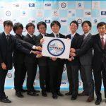 """無人探査ロボットで東京ドーム1万個分の海底地図を描きたい!  – 地球最後のフロンティア""""深海""""に挑む –"""