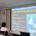 日本の海洋市場を元気に! – Team KUROSHIOプロジェクト報告会レポート