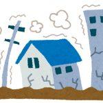 地震活動と大気中ラドン濃度の関連とは? – 異常変動から探る