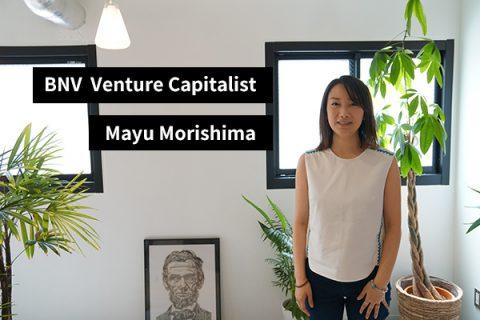 【研究キャリアの生かし方 #6】研究成果を社会の役に立てるために、ビジネスの世界へ – Beyond Next Ventures キャピタリスト・盛島真由博士