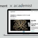 Experimentで日本に関するクラウドファンディングプロジェクトを支援しよう!