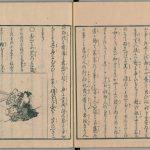 江戸時代の子育ては育児書の推奨に従っていたか? – 遺跡から出土した骨の安定同位体分析でわかること